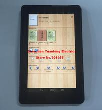 eReader 7 inch e Book Android 4.2 color IPS touch screen 1024x600 WiFi 5GB e-Book Reader