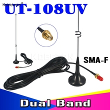 kebidumei Car Magnetic Mobile Antenna Two Way Radio VHF UHF SMA UT-108UV for Nagoya BAOFENG CB Radio UV-5R UV-B5 UV-B6 GT-3(China)