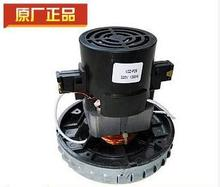 100-240v 130mm 1000w 1200w 1400w Copper Wet and dry vacuum cleaner motor for Universal Cleaner shark hoover dyson eureka(China)