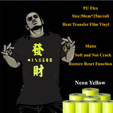 Heat Transfer Vinyl For Clothing Neon Yellow Heat Press Film for t shirt PU Heat Transfer Film Vinyl 50cm*25m/roll 20''*25yd(China)
