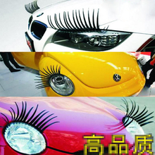 2pcs 3D Charming Car Black False Eyelashes Car Headlight Decoration Funny Decal For Beetle Eyelashes Fake Eye Lash Sticker(China)
