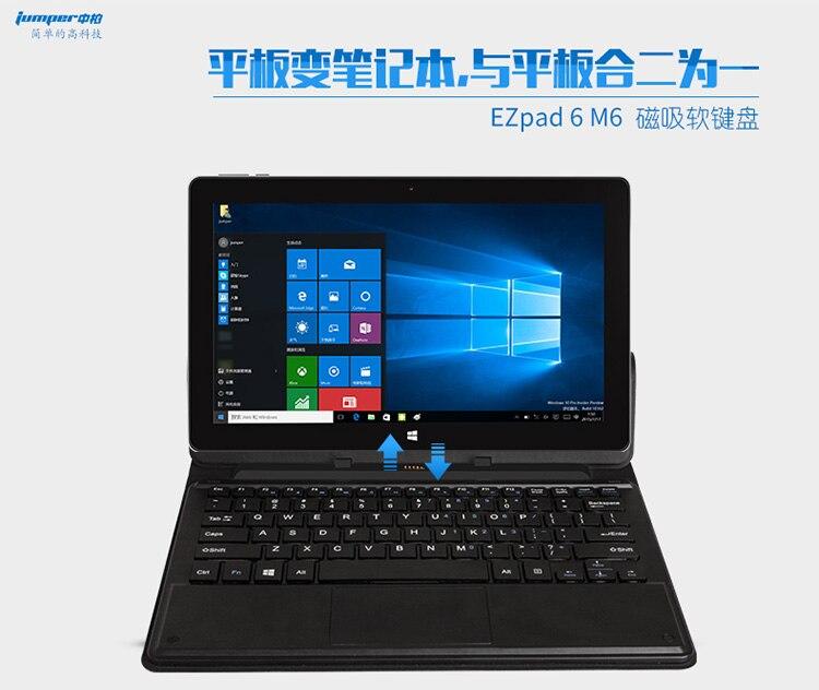 Docking Keyboard Case for  10.8 inch Jumper EZpad 6 M6 Tablet Pc for  Jumper EZpad 6 M6 Keyboard case cover<br><br>Aliexpress