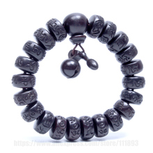 Tibetan Buddhist male bracelet Lightning wood Mala Prayer Beads Meditation Men wrist wooden bracelet yoga jewelry