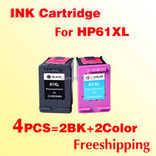 Wholesale 4pcs 61 INK cartridge compatible for HP 61 61X for HP1010 1510 2510 3510 4502 freeshipping+(China)
