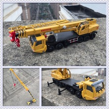 KDW Metal car model Alloy materials Heavy-duty extended crane Engineering series of children 's toys like the gift