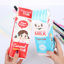 1 PC Creative Simulation Milk Box Leather Pencil Case Storage Purse Pencil Case Give Children The Best Stationery Gift