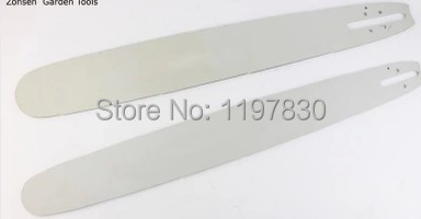 solid alloy made 25 guide bar for chain 404 Pitch 063 guague 78links for professional gasoline Chainsaw  070 replacement<br>