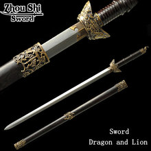 Chinese Longquan sword Home Decoration swords Beautifully patterned sword Swordsmith products Precious collectibles(China)