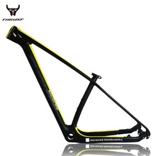 Buy THRUST 2017 cheap carbon mountain frame 29er 27.5 15 17 19inch bike bicycle frames chinese carbon frames mtb 29 for $263.25 in AliExpress store