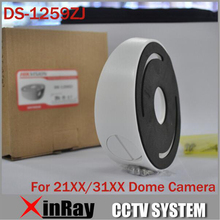 Mini Dome Camera Bracket DS-1259ZJ Ceiling Mounting Bracket for DS-2CD31 and DC-2CD21 Series Security Camera(China)