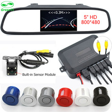 "GreenYi Car Parking Assistance 5"" 800*480 Rearview Mirror Monitor + HD CCD Trajectory Rear Camera + Video Parking Sensor System"
