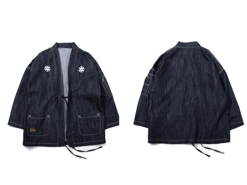 Japanese Kimono Jackets 1