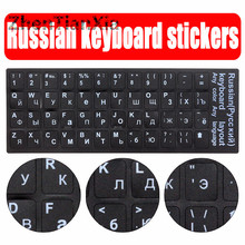Russian keyboard stickers smooth black base white letters Russia layout Alphabet for computer PC laptop Drop Shipping