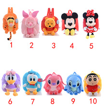 Kindergarten Children Cartoon mouse/daisy/duck/tiger/stich/winnie/tigger Animals Plush Backpacks Stuffed toy shoulder bags