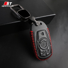Car Styling Keychain For Buick Envision/Encore/Verano/Lacrosse Car Key Ring Llaveros Leather Portachiavi Chaveiro For Buick 2017