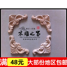Dongyang woodcarving small triangle flower applique patch furniture cabinet cabinet four angle flowers flower door flower 6CM Sh(China)