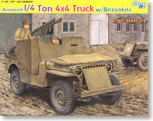 1/35 scale model Dragon 6748 World War II US 4 / ton light combat off-road vehicle armor equipped with Bazuka