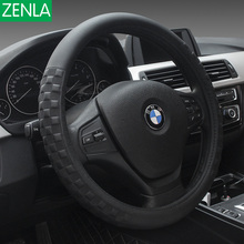 2017 new car steering wheel cover four seasons common leather interior for BMW black / brown / gray / beige(China)