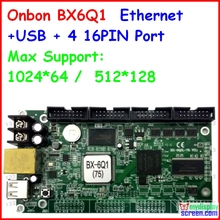 onbon bx-6Q1, ,ethernet, rj45 port, control size 1024*64,support 4 HUB75, USB + ethernet async full color led display controller(China)