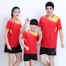 Adsmoney tennis shirts (shirts + shorts or Skirt), Men / Women badminton suits, fast clothes, Children breathable clothes(China)