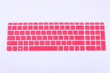 New arrival Ultra Thin Soft Silicone Gel Keyboard Protector Cover Skin for HP NEWEST P15 Pavilion 15 (2015 NEWEST VERSION)
