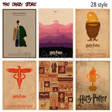 Harry Potter New Style Fans Art Vintage Retro Matte Kraft Paper Antique Poster Wall Sticker Home Decora(China)