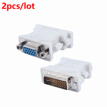 2pcs/lot DVI 24+5 Male to VGA SVGA 15 Pin Female Adapter Connector Video Card Monitor LCD Converter Adapter White HY1410*2