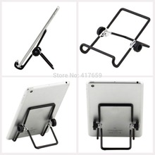 1PC 2016 New  High Quality180 Degree Adjustable Foldable Tablet PC Stand Holder for 7 inch Tablet PC