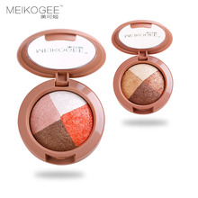 Professional palette eyeshadow Wet and dry powder makeup eye shadow 4 colors mixed Multipurpose cosmetics