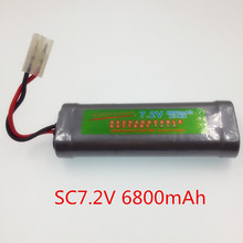 2017 New 7.2V Battery 6800mah NiMH Batteries Pack For RC Car Truck Buggy Boat Tank Ni-Mh Baterias gray supper power(China)