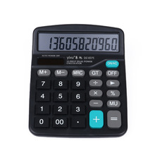 LCD 12 Digit Screen Slim Credit Card Cheap Solar Power Pocket Calculator Novelty Small Travel Compact wholesale(China)