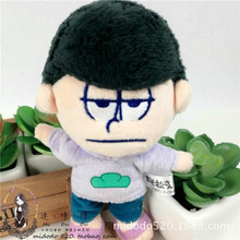 [PCMOS] 2017 New Anime Osomatsu San Six Same Faces Konya wa Saikou Matsuno Ichimatsu Bag Charm Pendant Plush Toy Doll 17030413(China)