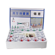 24 pcs/1 Set Medical Vacuum Cupping with Suction Pump Suction Therapy Device Set herapy Kit body relaxation healthy Massage set