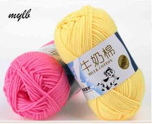 mylb 500g Strands Milk Cotton Knitting Yarn Soft Warm Baby Yarn for Hand Knitting Supplies wool scarf line thick cotton thread(China)
