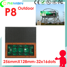 hotselling modul p8 32x16 pixel outdoor smd , waterproof p4 p5 p6 color change dmx module led  for outdoor advertising led sign