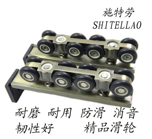 high quality hanging door roller -CY-005A<br><br>Aliexpress