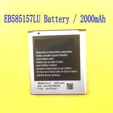 2000mAh new high quality EB585157LU battery For Samsung Galaxy Beam i8552 I8558 i869 I8550 I8530 Mobile Phone +track code