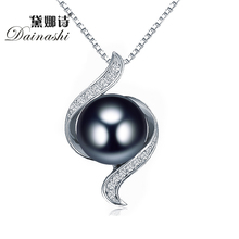 Dainashi women black bread round natural freshwater pearl trendy pendant with 925 sterling silver for bridal women