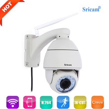 Sricam SP008 IP Camera CMOS PTZ ONVIF Security WiFi Camera 5X optical Zoom Waterproof Outdoor DOME Inspection Surveillance Cam
