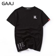 "GAAJ Embroidery ""wind"" Men T Shirts T-shirt Homme Chinese Japanese Style T-shirts For Man Fashion Streetwear Top Summer Tshirt"