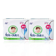 2 Packs = 40 Piece Shuya Anion Sanitary Napkin Pad Organic cotton without fluorescent agent Feminine Hygiene Sanitary Napkin Pad(China)