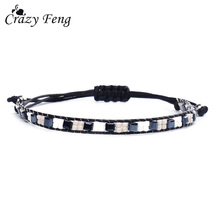 Buy Crazy Feng Hand Woven Leather Rope Bracelet Women Men Boho Vintage Resin Bead Braided Bracelets Bangles Punk Jewelry for $1.16 in AliExpress store