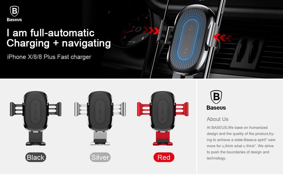 Baseus Car Mount Qi Wireless Charger شاحن سيارة لاسلكي سريع 1