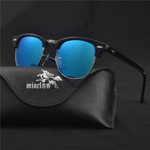 MINCL/quality fashion Classic half frame sunglasses women polarized Rice Nails rayeds men Lady retro Travel Beach glasses FML(China)