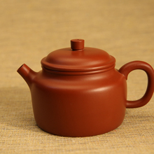 Handemade Purple Clay One Piece Kung Fu Tea Set 300ml Limited Edition Yixing Zisha Teapot Chinese Great Master Works Craft Gift