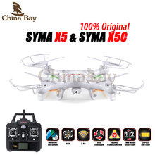 100% Original SYMA X5C (Upgrade Version) RC Drone 6-Axis Remote Control Helicopter Quadcopter With 2MP HD Camera or X5 No Camera(China)
