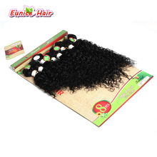 ONE Pack For a Head Free Shipping Mongolian Kinky Curly Hair Brazilian Loose Wave Hair Bundles 6A Kinky Curly Hairstyle Weft