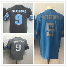 Mens #9 Matthew Stafford Jersey 2017 Rush Salute to Service High Quality Football Jerseys