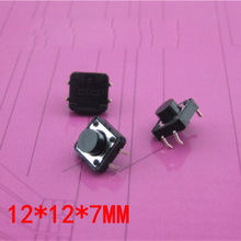 50pcs Push Button Switch Touch Switch Micro Switch Button 12 * 12 * 7MM For Circuit DIY Accessories
