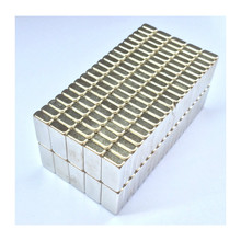 5PCS NdFeB Super Strong Magnet Square Magnetic Neodymium Magnet Materials Toy Hook Clasp technology production 10*20*5MM